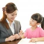 Tìm gia sư dạy kèm báo bài tiểu học tphcm