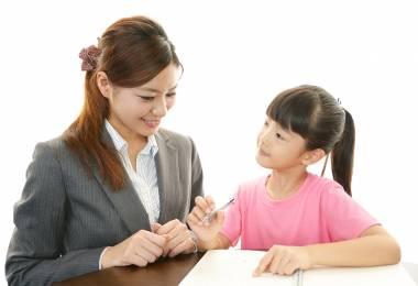 Gia sư môn tiếng Việt lớp 5 tại gia